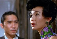 """Wong Kar-Wai film, """"In the Mood for Love,"""" is widely considered to be one of the top movies of all time."""