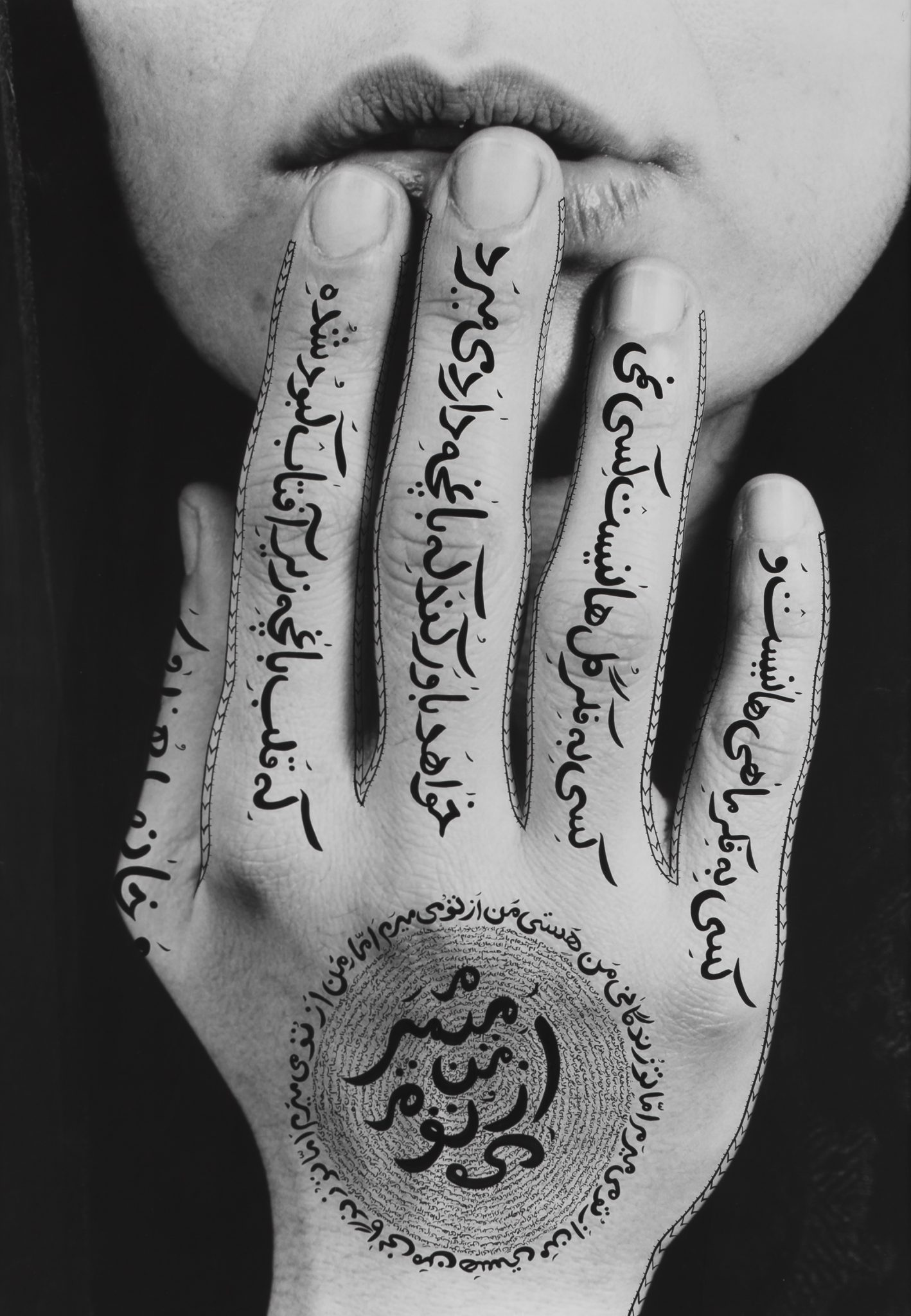 Shirin Neshat, Untitled (Women of Allah), 1996. © Shirin Neshat/Courtesy the artist and Gladstone Gallery, New York and Brussels